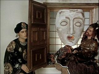 АШИК-КЕРИБ (1988) - мелодрама, экранизация. Сергей Параджанов, Додо Абашидзе