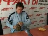 Игорь Растеряев - фляжка