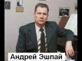 Аида Ведищева   -   Человек придумал песню (муз. Игоря Гранова - ст. Леонида Дербенёва)